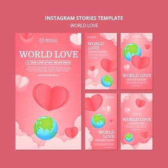 世界の愛のinstagramの名高いデザインテンプレート