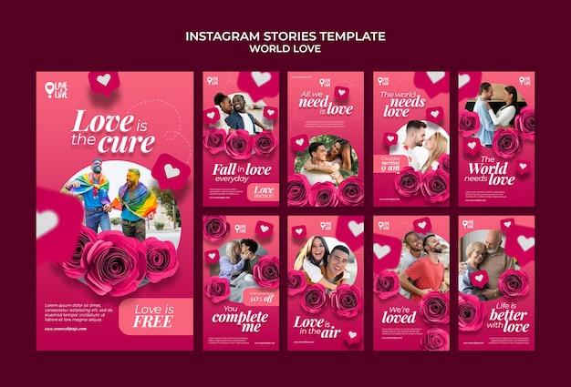 世界の愛のinstagramの物語のデザインテンプレート