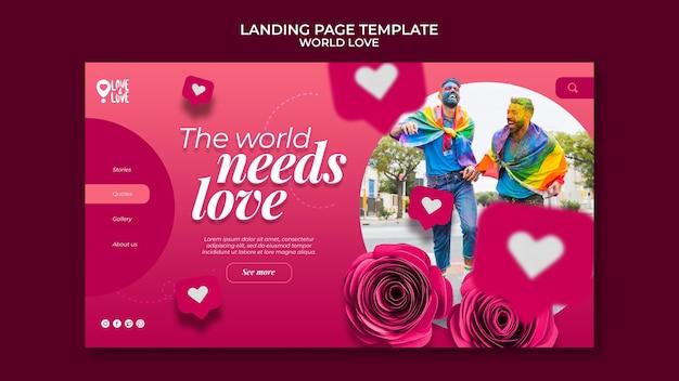 世界の愛のランディングページのデザインテンプレート