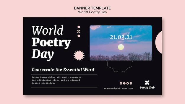 Шаблон баннера всемирного дня поэзии