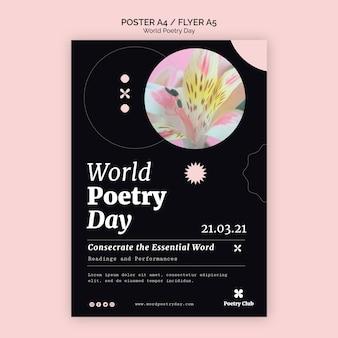 世界詩歌記念日イベントチラシテンプレート