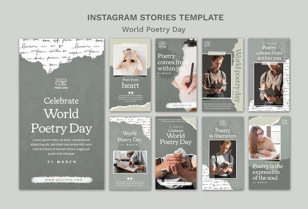 세계시의 날 이벤트 instagram stories