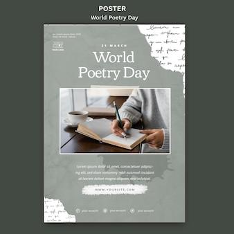 写真付き世界詩歌記念日イベントポスターテンプレート