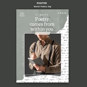 Шаблон плаката мероприятия всемирного дня поэзии с фотографией