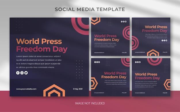 Редактируемый шаблон всемирного дня свободы прессы для баннера в социальных сетях