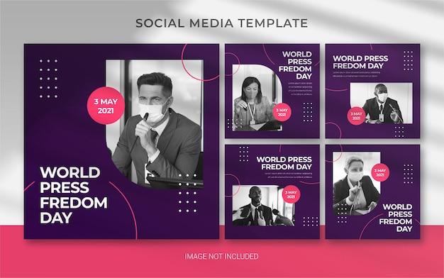 世界報道自由デーのソーシャルメディア投稿バナー用の編集可能なテンプレート