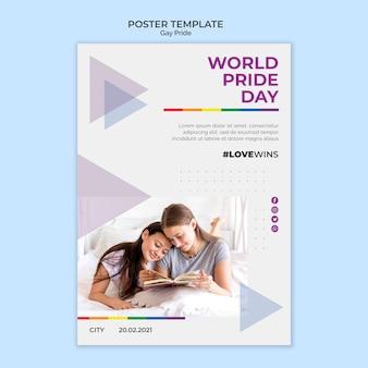 세계 자부심 포스터 템플릿 디자인