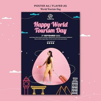 세계 관광의 날 포스터 템플릿