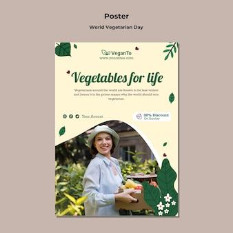 세계 채식의 날 세로 인쇄 템플릿