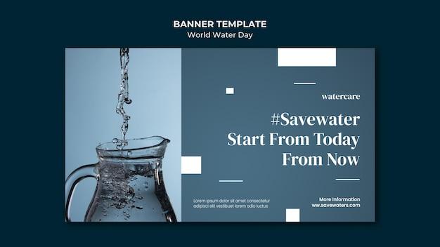 Шаблон баннера всемирного дня воды