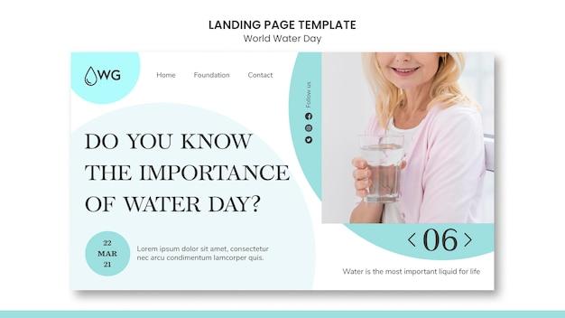 Шаблон целевой страницы концепции всемирного дня воды