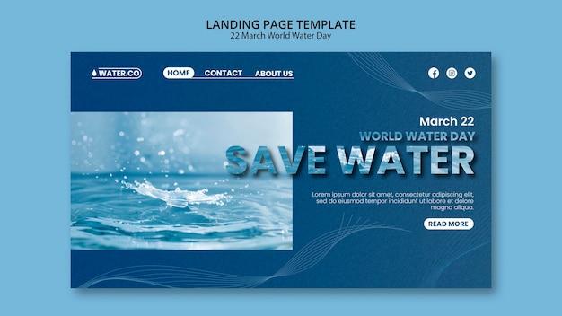 Веб-шаблон всемирного дня воды с фотографией