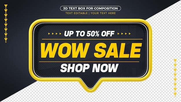 Wow sale 검정색과 노란색 3d 텍스트 상자, 최대 50 % 할인