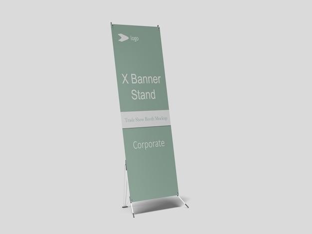 X-バナーモックアップ