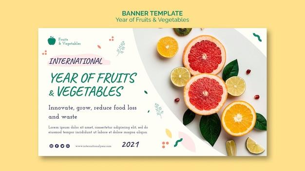 果物と野菜のバナーテンプレートの年