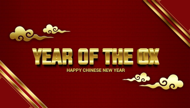 Year of the ox 3d text effect template
