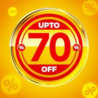 Желтый 3d блестящий значок со скидкой 70%