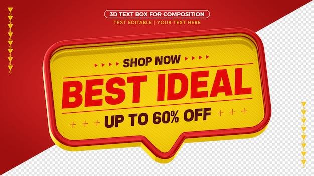 노란색 및 빨간색 3d 텍스트 상자 최상의 이상 최대 60 % 할인
