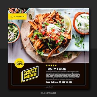 黄色黒レストランバナーとフードメニューソーシャルメディア