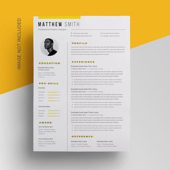 黄色の履歴書テンプレート