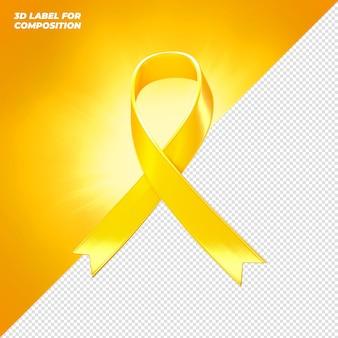 構成のための黄色いリボンラベル3dレンダリング
