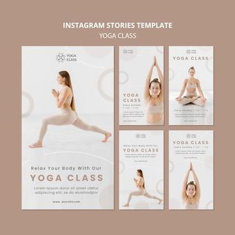 Modello di storie instagram per lezioni di yoga yoga Psd Gratuite