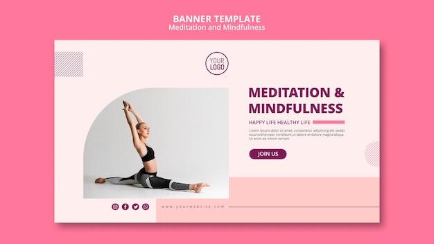 ヨガの位置瞑想とマインドフルネスバナー