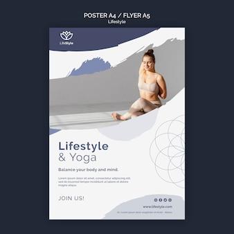 Modello di progettazione di poster di yoga