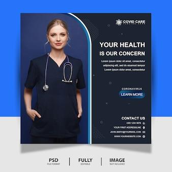 Ваше здоровье концерн социальные медиа post banner