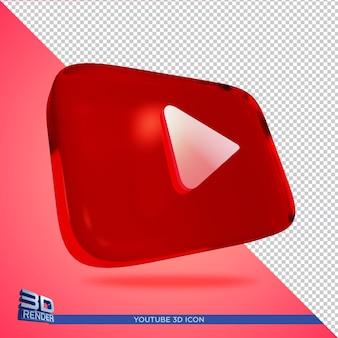 Youtube 3d 렌더링 아이콘 격리 됨