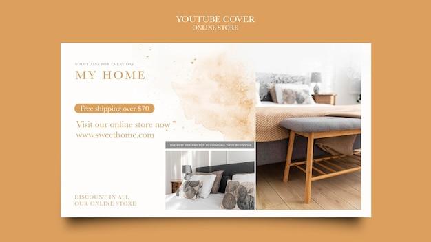Youtube обложка для домашней мебели интернет магазин