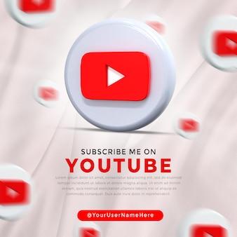 Youtube 광택 로고 및 소셜 미디어 게시물 템플릿