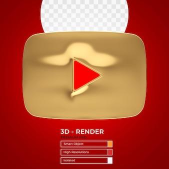 Youtube 골드 플레이 버튼 3d 렌더링
