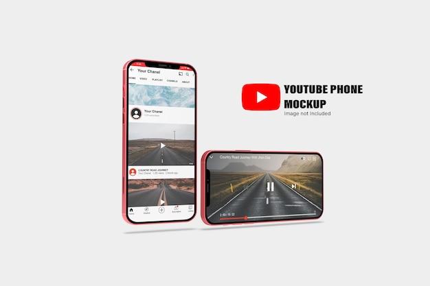 유튜브 아이폰 목업