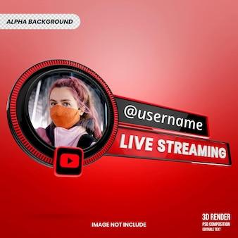 Youtube live streaming 3d визуализация