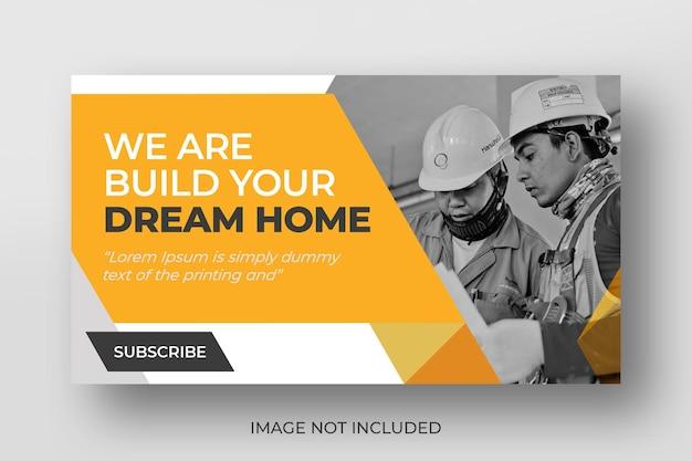 Миниатюра видео на youtube для строительного бизнеса
