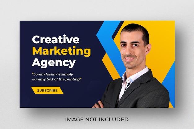 창의적인 디지털 마케팅 비즈니스를 위한 youtube 비디오 썸네일