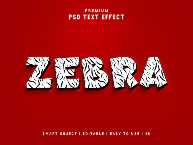 Текстовый эффект зебры