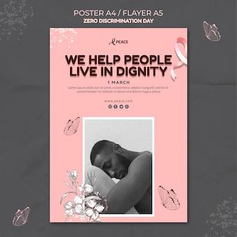제로 차별의 날 포스터 템플릿