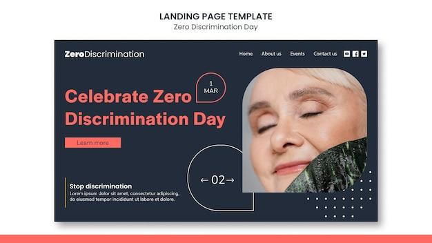 ゼロ差別の日のwebテンプレート