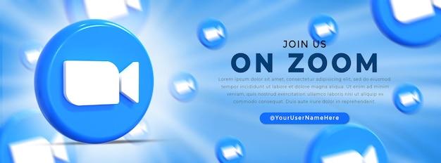 Глянцевый логотип zoom и веб-банн в социальных сетях
