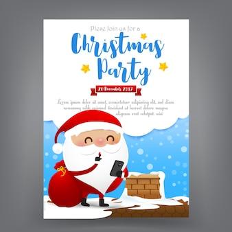 手でスマートフォンを持つサンタクロース漫画メリークリスマスの招待状のカードのテンプレート001