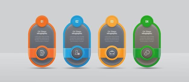 04 단계 비즈니스 인포 그래픽 배너 디자인