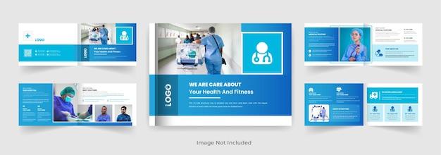 08pages医療風景二つ折りパンフレットデザインテンプレート青い色の形モダンなレイアウト
