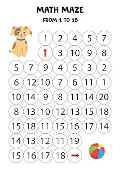 1から18までの数学の迷路。犬がボールにたどり着くのを手伝ってください。