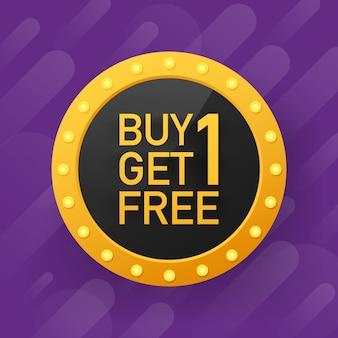 Купи 1 получи 1 бесплатно, бирка продажи, шаблон дизайна баннера.