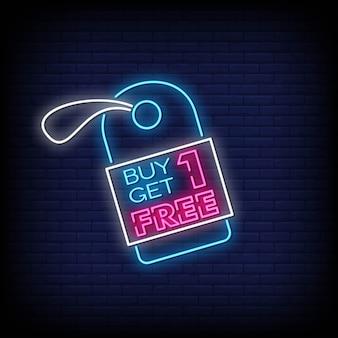 1つ購入1つの無料ネオンスタイルテキストを取得