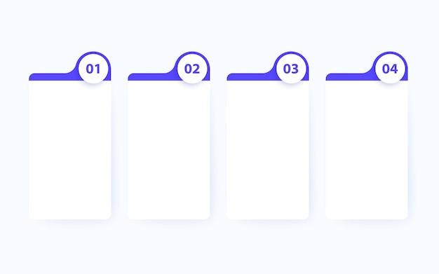 ビジネスインフォグラフィック、タイムラインデザインの1、2、3、4ステップ
