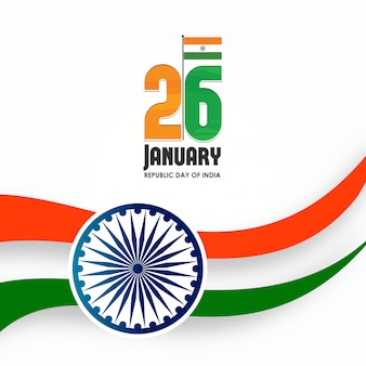 インド共和国記念日1月26日