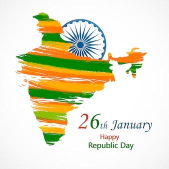 1月26日のインド共和国記念日。